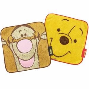 プー&ティガー タオルはんかち ミニタオル2枚セット フェイスオブテディ ディズニー キャラクターグッズ