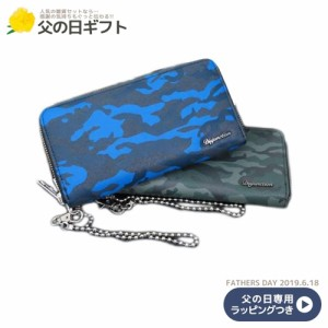 32957440593a 父の日 プレゼント DISJUNCTION メンズ 財布 チェーン付 ラウンド ロングウォレット 迷彩シリーズ ブルー ファッション