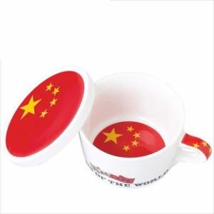 取寄品 国旗デザイン ふた付マグカップ フラッグカフェ チャイナ 中国 CHINA 日本製誕生日ギフト雑貨通販