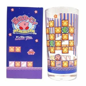 星のカービィ ガラスコップ タンブラーグラス 夢の泉の物語 キャラクター グッズ
