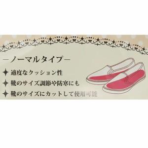 インソール かわいい靴の中敷き パンプス ホワイト レディースおしゃれ雑貨 メール便可