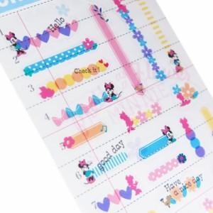 ミニーマウス 手帳アクセサリー マーカースケジュールシールディズニー キャラクターグッズ メール便可