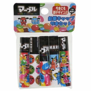 マーブルチョコレート 鉛筆 キャップ えんぴつカバー 5本 セットおやつマーケット キャラクターグッズ メール便可