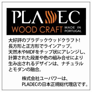 取寄品 送料無料 ミッドセンチュリー ラウンド オーナメント PLADEC プラデック スクエア S インテリア雑貨