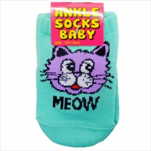 72520c3a20751 MEOW CAT 新生児足首靴下 ベビーアンクルソックス 赤ちゃんグッズ メール便可