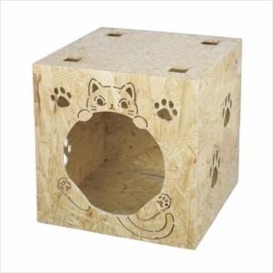 取寄品 送料無料 猫ハウス キャットハウス ハウス かわいい グッズ