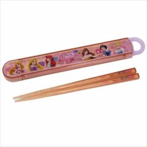 ディズニープリンセス お箸セット 食洗機対応お箸&スライドはしケース Princess 18 ディズニー キャラクターグッズ メール便可