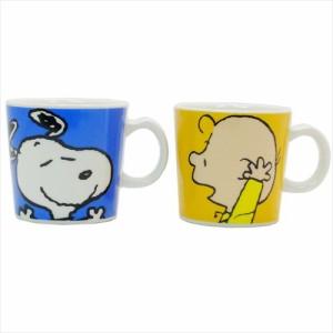 スヌーピー マグカップ ペアマグ2個セット スヌーピー&チャーリーブラウン ピーナッツ キャラクター グッズ