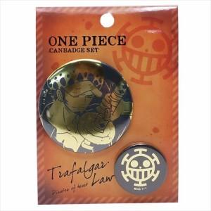 ワンピース 缶バッジセット 箔押しカンバッジ2個セット ロー ONE PIECE アニメキャラクターグッズ通販 メール便可