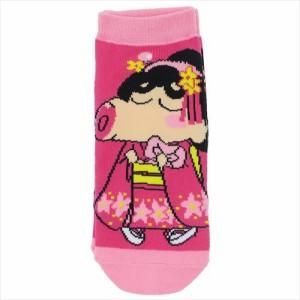 クレヨンしんちゃん 女性用靴下 レディースソックス ご当地 京都府 アニメキャラクターグッズ通販 メール便可