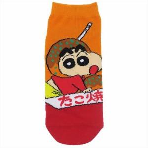 クレヨンしんちゃん 女性用靴下 レディースソックス ご当地 大阪府 アニメキャラクターグッズ通販 メール便可