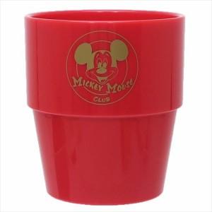 ミッキーマウス プラカップ スタッキングタンブラー Mickey Mouse Club ディズニー 250ml キャラクター グッズ