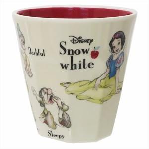 白雪姫 メラミンカップ メラミンタンブラー Snow White ディズニー 270ml キャラクター グッズ