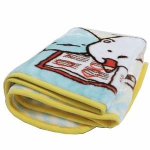 すみっコぐらし ひざ掛け 毛布 マイヤーブランケット おべんきょう サンエックス 70×100cm キャラクター グッズ