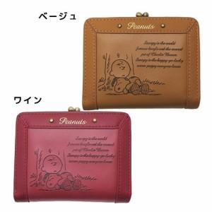 29846c57031c80 スヌーピー 二つ折り財布 合皮 がま口 コンパクトウォレット ピーナッツ ショートウォレット キャラクター グッズ