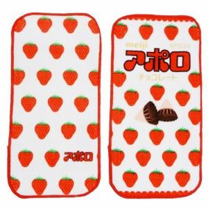 アポロチョコレート ミニ タオル プチタオル 2Pセット meiji おやつマーケット 10×20cm 4枚組 キャラクター グッズ メール便可
