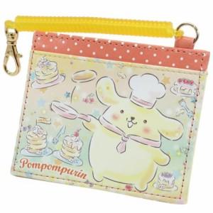 ポムポムプリン 定期入れ コイル付き ICカードケース サンリオ キャラクター グッズ メール便可