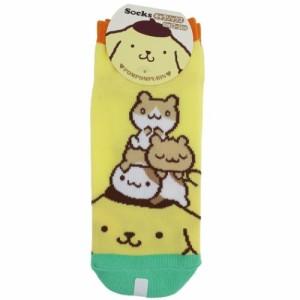 ポムポムプリン 女性用 靴下 レディース ソックス フレンズ サンリオ キャラクター グッズ メール便可