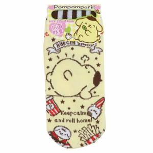 ポムポムプリン レディース ソックス 女性用靴下 スナック サンリオ キャラクター グッズ メール便可