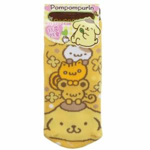 ポムポムプリン 女性用 靴下 抗菌防臭 レディース 耳付き ソックス ポムポムプリン&フレンズ パイルアップ サンリオ メール便可
