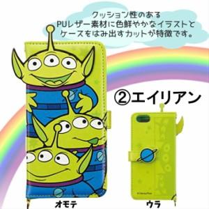 ガラスフィルム付iphone8 7 6s 6 ケース ディズニー 手帳型ケース