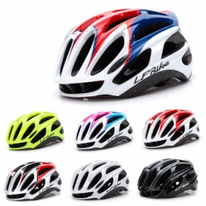 自転車ヘルメット 大人用 サイクルヘルメットヘルメット 自転車 大人用ヘルメット ヘルメット 大人 成人 自転車 通学 通気性良