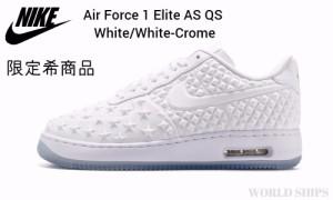 nike air force 1 elite as qs