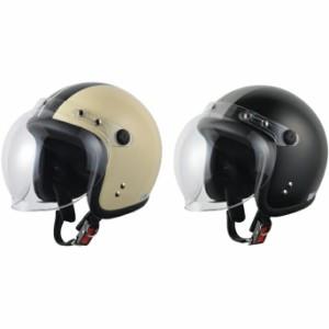 ジェットヘルメット ブラックステッチ
