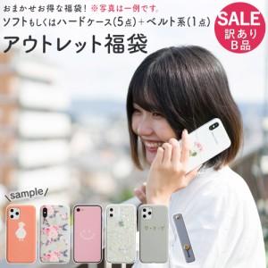スマホケース iPhone B品 福袋 XS s ケース Max XR 8 7 ソフトケース XR X 8 7 カバー - ソフトケース B品福袋