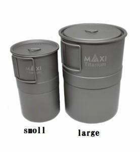 マキシ エスプレッソ コーヒーメーカー 400ml Maxi Espresso Coffee Maker large