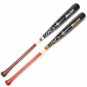 【ローリングス】 硬式バット 木製 マックジャック ロシアンハードメイプル 【rawlings2021SS】 BFJ 野球 大学 一般 大人 BHW1FRMJ