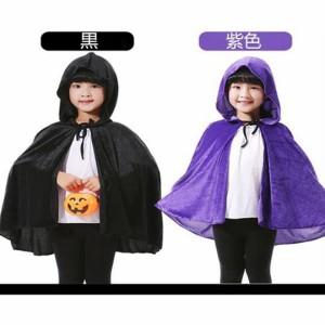 7700048d4bb9e ハロウィン H マント 吸血鬼 衣装 グロスマント コスチューム パーティー キッズ 仮装 コスプレ フード付き