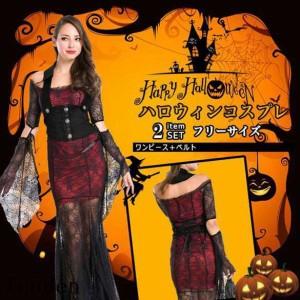 bdf57e7c17579 短納期 ハロウィン コスプレ セットアップ ロングドレス 魔女 コスチューム バンパイア セクシー 吸血鬼 衣装 ウィッチ レース デビル