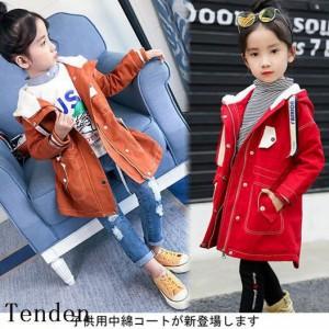 6fc1647d99075 中綿コート 女の子 長袖 ジャケット 厚手 アウター 可愛い トップス 防寒 送料無料 子供用 ロングコート