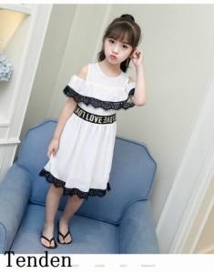 50da5f6d78a20 ファッション感 純色ワンピース シフォン ジュニア お姫様ドレス キッズ 可愛いLOVEベルトワンピース シンプル且エレガント