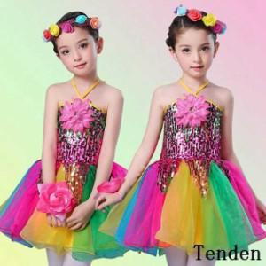 9c282c4264ee3 ワンピース カラフル ダンスドレス ダンス スパンコール ジュニア ステージ演出服 子供用 キッズ 発表会 衣装