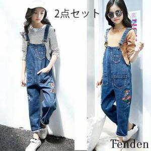 c02a50260ce58 韓国子供服 2点セット 女の子オーバーオール ロングパンツ ジーンズ ボトムス デニム サロペット パンツ 子供