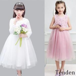 3c7f049c32b2a 子供ドレス フォーマル ピアノ発表会 女の子 150 ジュニアドレス 170 140 ワンピース 七五三 子供服