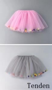 a724181144872 チュチュスカート 子供 チュールスカー 衣装 可愛い ベビー キッズ チュチュスカート カラフル 発表会 スカート バレエ ダンス ふわふわ