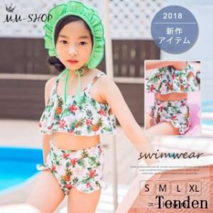 c81fd8985206b キッズ 水着 女の子 海 水遊び 女児 かわいい 花柄 ビキニ セパレート 3点セット プール おしゃれ