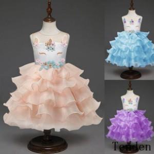 5d18f39915ba2 子供ドレス ピアノ発表会 ティアードスカート 110 フォーマル 子どもドレス 七五三 ブルー ジュニアドレス 100