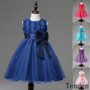 4086b85b63420 子供 ドレスフォーマルピアノ発表会ドレス 子どもドレス 結婚式 女の子ワンピースキッズダンス衣装