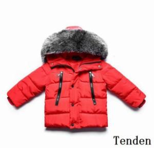 1f9543b576e13 ベビー服 子供服 ダウンコート 防寒 アウターウエア コート 赤ちゃん 中綿ジャケット 女の子 フード付き可愛い 男の子 保温