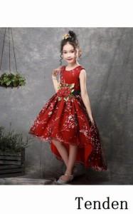 99025b7657082 新品セール 素敵な子供ドレス ピアノ発表会 プリント ジュニア キッズロングドレス 子供服 結婚式 ドレス フォーマル 花嫁 女の子 二次会