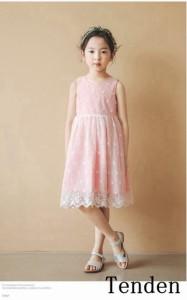 db5b07c6a77cd 子供ドレス 女の子 フォーマルワンピース 子供ワンピース チュチュワンピース ピンクワンピース 演出服 姫 キッズ用100 160cm パーティ