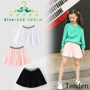 795f43ce2ebea 子供服 スカート キッズ ガールズ 裏地付 女の子 ミニスカート プリーツスカート