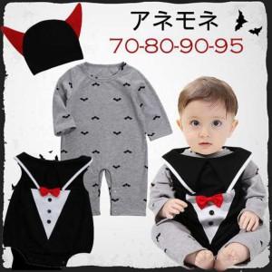 886c4337c28f0 子供用 コスプレ衣装 ハロウィン コスチューム 3点セット 送料無料 小悪魔 赤ちゃん かぼちゃ 仮装