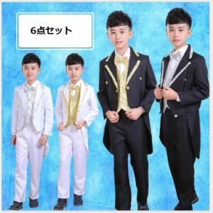 a7f5b4ff685bf 燕尾服 子供タキシード タキシード 子供スーツ キッズ 子供用 フォーマルスーツ 男の子 フォーマル 結婚式 発表