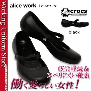 fc58218af2b555 飲食店 靴 クロックス アリスワーク女性用 11050 ストラップ付 ワークシューズ CROCS