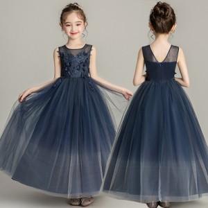 子供 ドレス ロング ネイビー プリンセス キッズドレス ピアノ 発表会 女の子 ドレス ロングスカート 結婚式 フォーマル 子供服 ワンピー